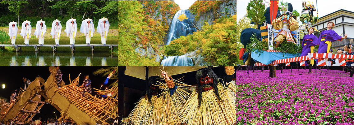 コンシェルジュ秋田 | 世界に日本の地方都市の魅力を発信